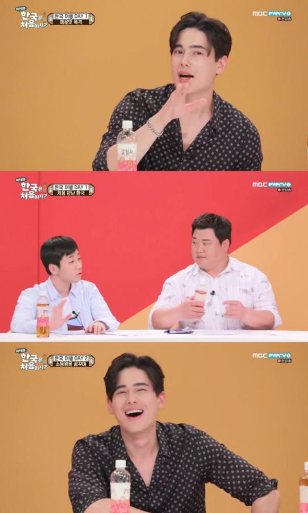 (출처=MBC 에브리원 '어서와 한국은 처음이지2' 방송캡처)