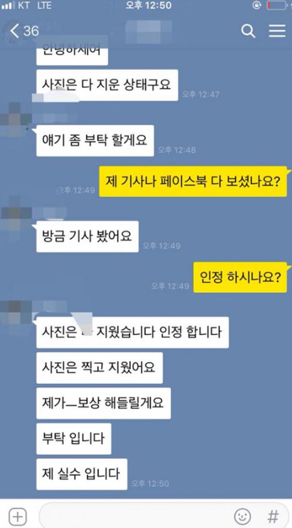▲모델 유예림 SNS 캡처(사진=SNS)