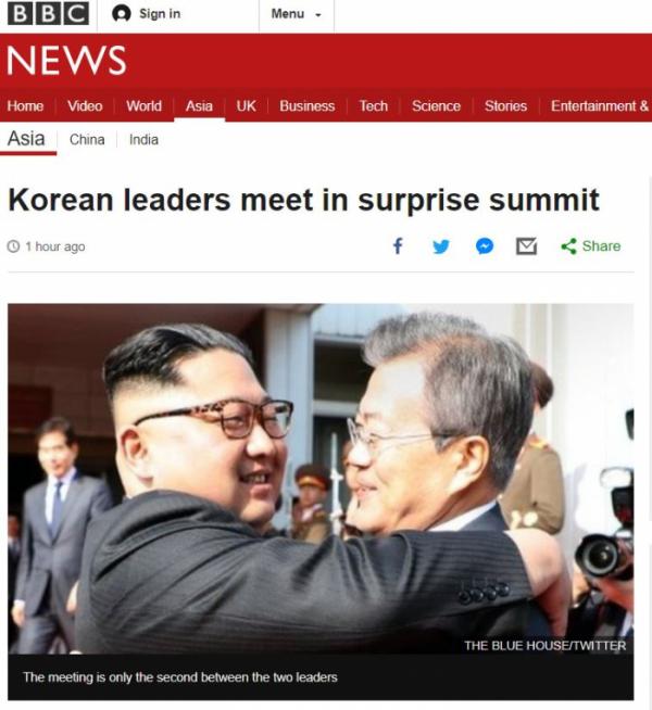 (사진=영국 BBC 홈페이지 캡처)