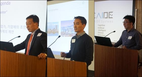 ▲사진 왼쪽부터 김종성 보스턴대학 교수, Chis Kim 노바티오벤쳐스 Managing Patner, 이계욱 Caide system 대표