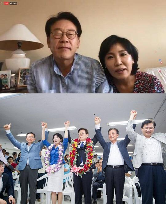 (출처=이재명 경기도지사 당선인 페이스북)