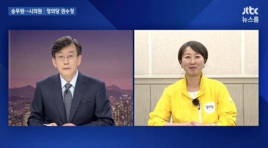 (출처=JTBC '뉴스룸' 방송캡처)