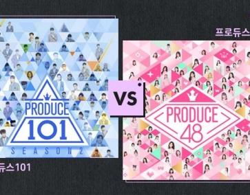 '프로듀스101'→'프로듀스48', 일본 합작으로 달...