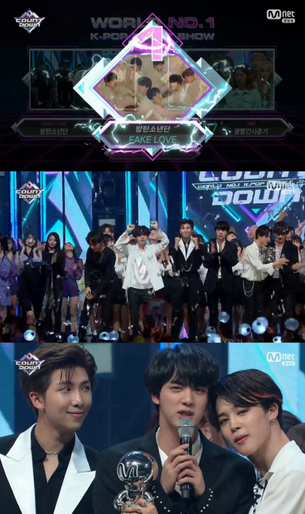 ▲방탄소년단(출처=Mnet'엠카운트다운'방송캡처)