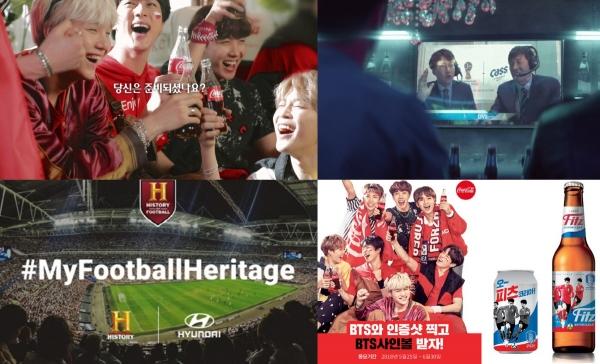 ▲코카콜라 월드컵 마케팅 이미지