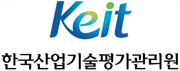(한국산업기술평가관리원)