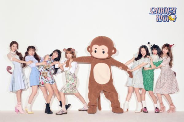 ▲오마이걸 반하나(사진=더블유엠엔터테인먼트)