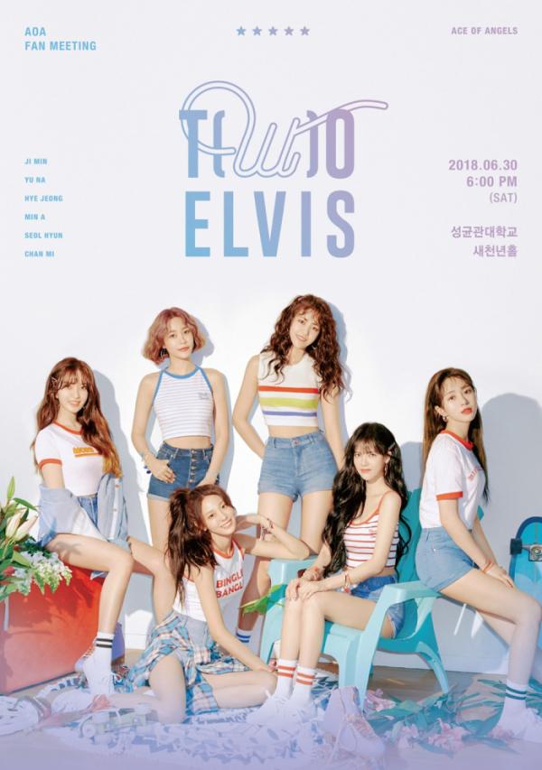 ▲걸그룹 AOA 팬미팅 포스터(사진=FNC엔터테인먼트)