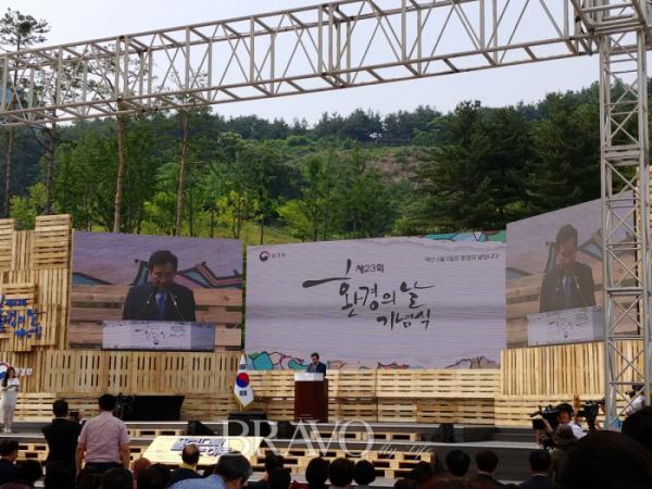 ▲제23회 환경의 날 기념식(김행수 동년기자)