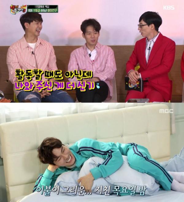 (출처= KBS, MBC화면 캡쳐)