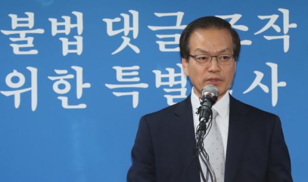 ▲허익범(연합뉴스)