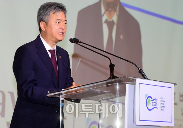 ▲이인호 산업통상자원부 차관(이투데이)