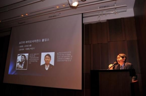 ▲박인기 요즈마바이오사이언스홀딩스 공동대표가 회사를 소개하고 있다.
