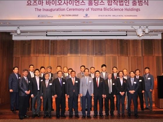 ▲요즈마 바이오 사이언스 홀딩스 합작법인 출범식이 지난 6일 오후 서울 중구 신라호텔에서 개최됐다.