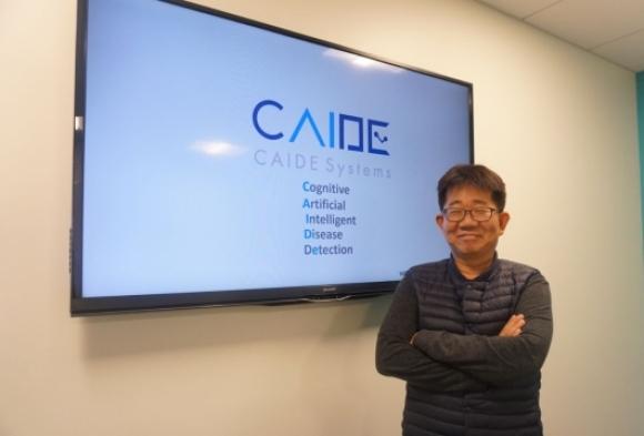 ▲이계욱 케이드시스템(CAIDE Systmes) 대표