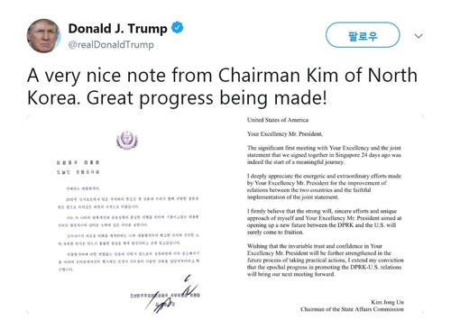 (출처=트럼프 대통령 트위터)