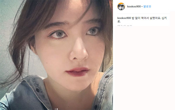 (출처=구혜선 인스타그램)