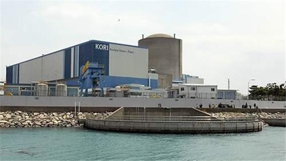 ▲ACT(고리원자력발전소)