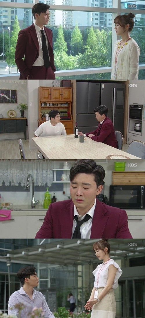 (▲사진=KBS2 주말드라마 '같이 살래요')