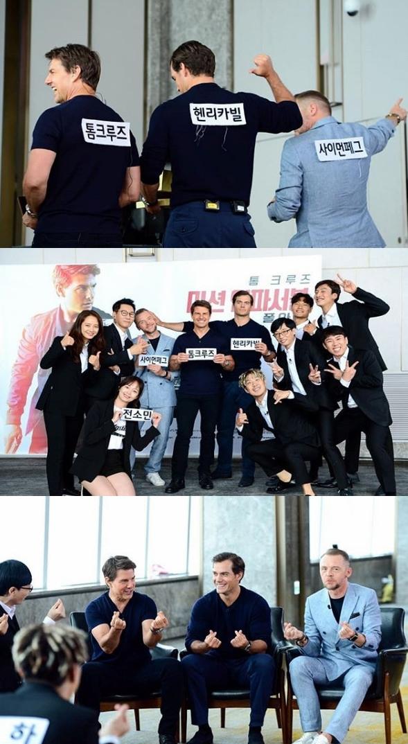 (출처=SBS '런닝맨' 공식 SNS)