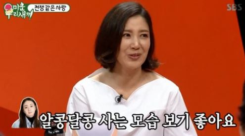 (출처=SBS '미운우리새끼')