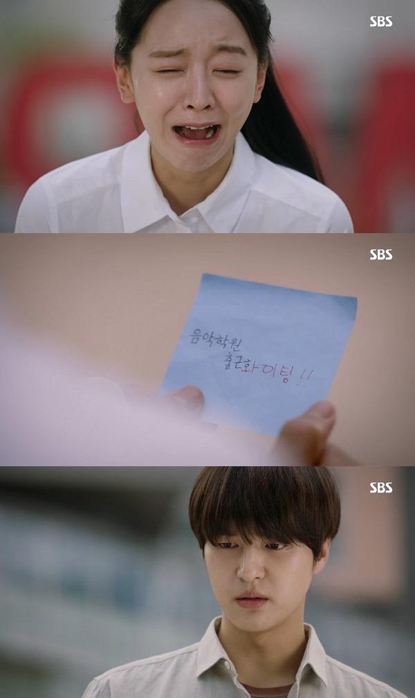 (출처=SBS '서른이지만 열일곱입니다')