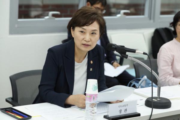 ▲김현미 국토교통부 장관(사진제공=국토교통부)