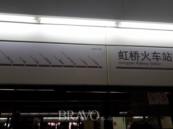 ▲지하철 노선(이경숙 동년기자)