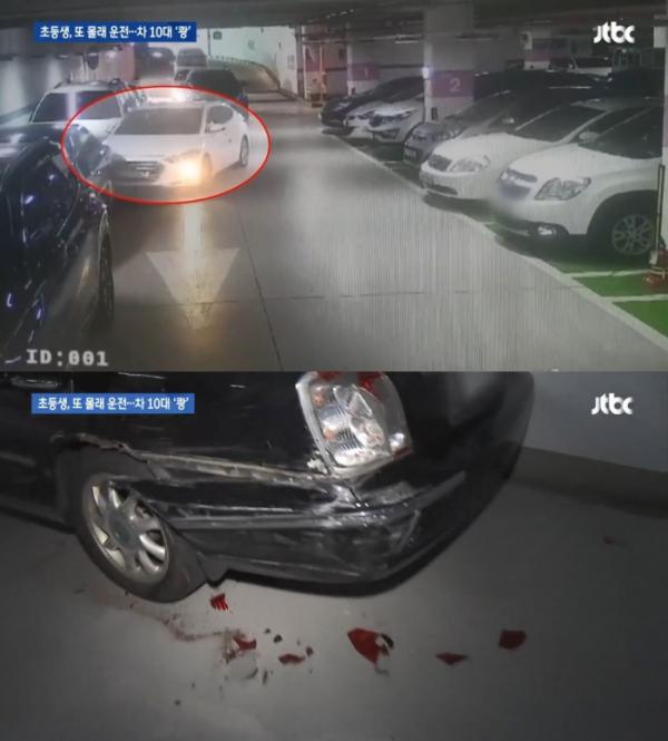 (출처=  JTBC 영상 캡쳐)