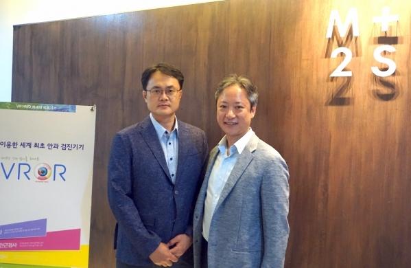 ▲정원석 M2S 공동대표(오른쪽)와 양홍선 관리본부장.