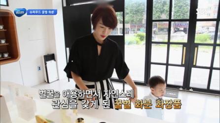 ▲사진=SBS 생활경제 방송 캡쳐