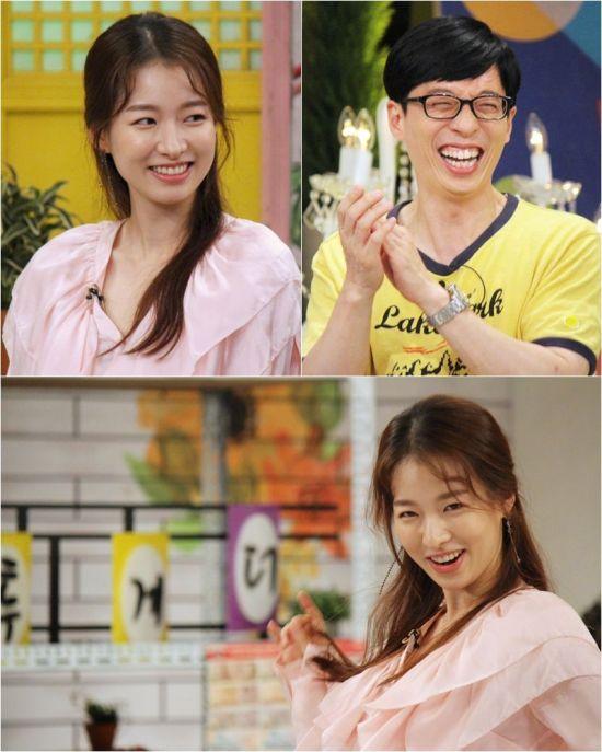 (출처=KBS 2TV '해피투게더')