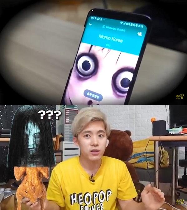 (출처=유튜브 '허팝' 채널 영상 캡처)