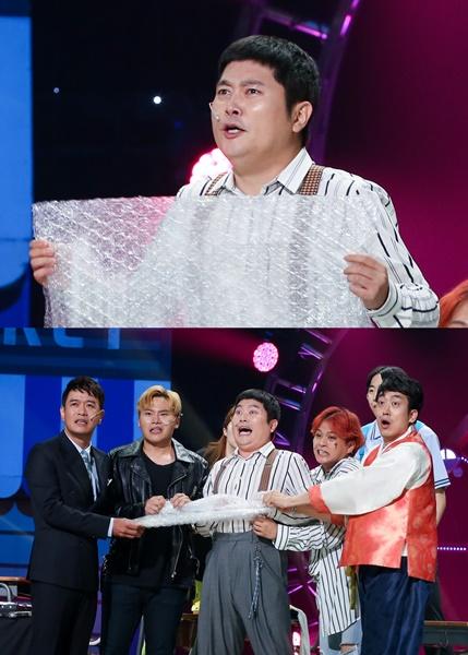 (사진=KBS 2TV '개그콘서트')