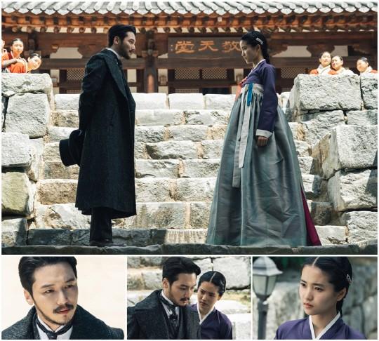 (사진=tvN 토일드라마 '미스터 션샤인')