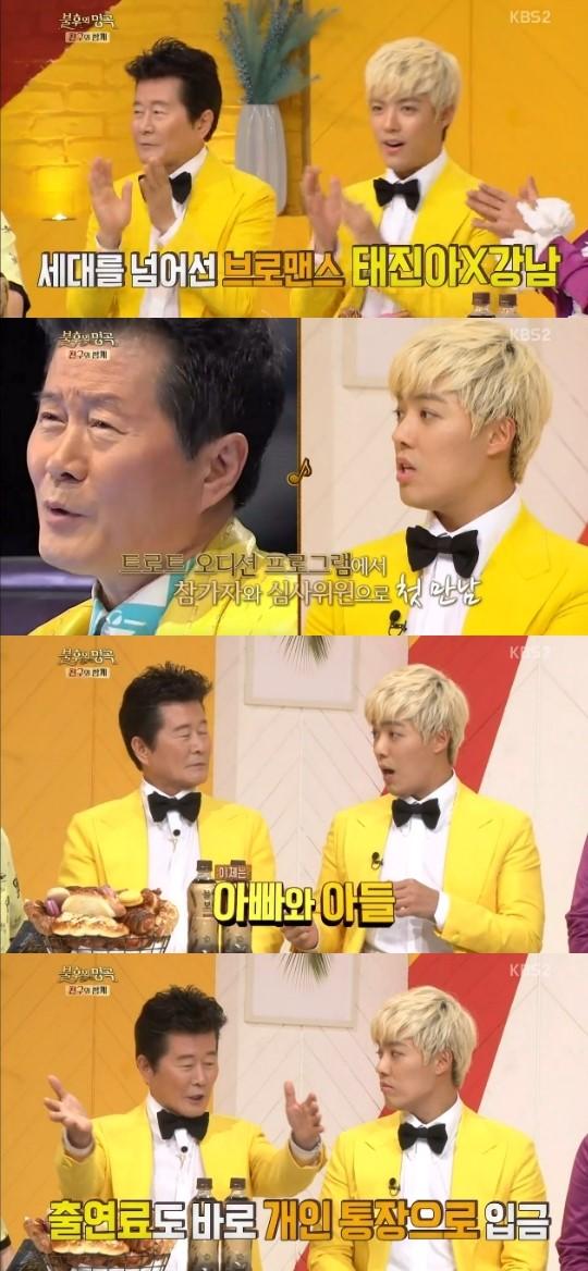 (사진= KBS2 '불후의 명곡-전설을 노래하다')