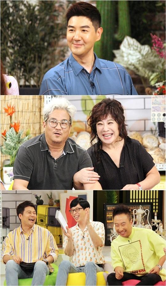 (출처=KBS 2TV '해피투게더3')