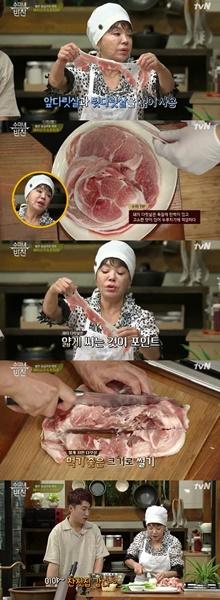 (사진=tvN '수미네 반찬' 방송화면 캡처)