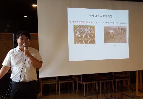 ▲남궁석 충북대 교수가 25일 '[과학자가 되는 방법] 출판 기념회'에서 강연을 했다.