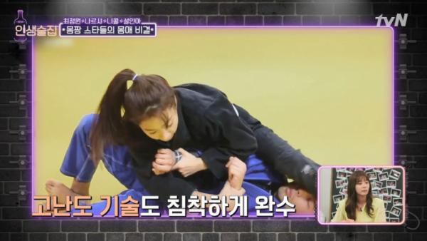(출처= tvN 화면 캡쳐)