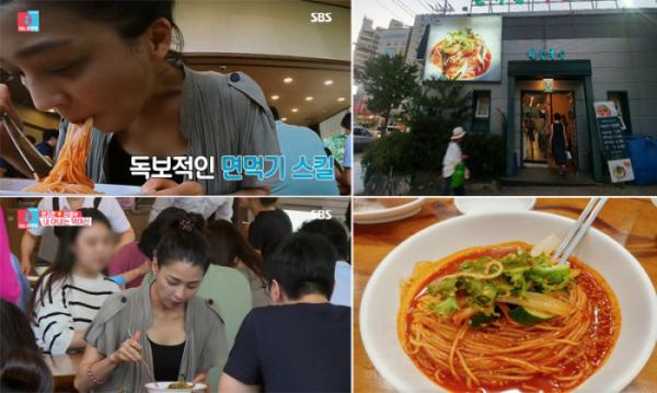 (출처=SBS, 네이버 블로그)