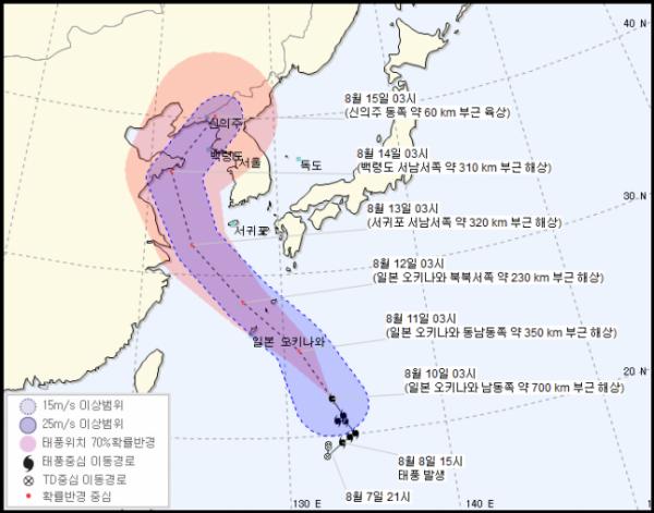 ▲제14호 태풍 '야기' 예상 경로도.(출처=기상청)