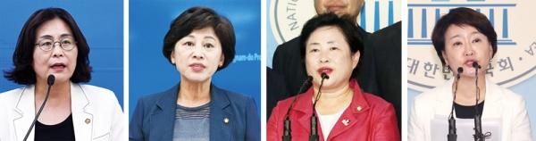 ▲왼쪽부터 민주당 유승희·남인순 의원, 바른미래당 신용현 의원·권은희 전 의원. 연합뉴스