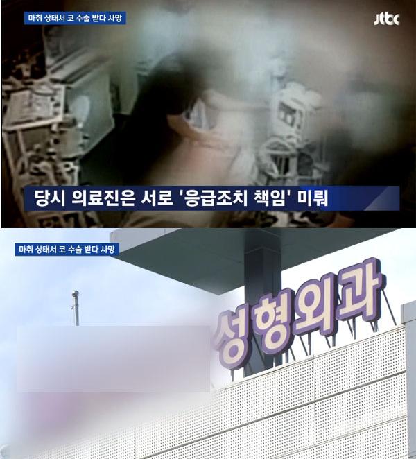 (출처=JTBC '뉴스룸' 뉴스 캡처)