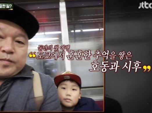 (출처=JTBC 캡쳐 화면)