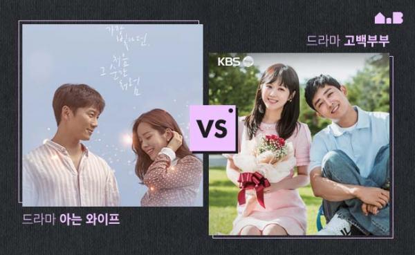 (사진=tvN-KBS)