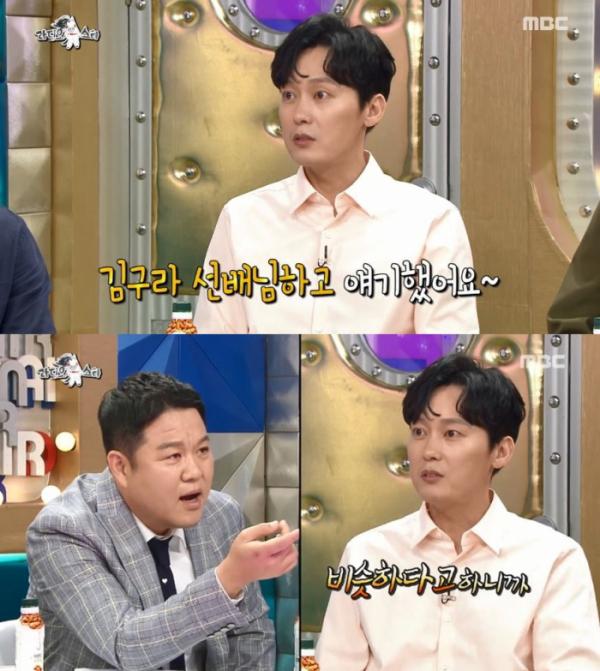 (출처=MBC 화면 캡쳐)