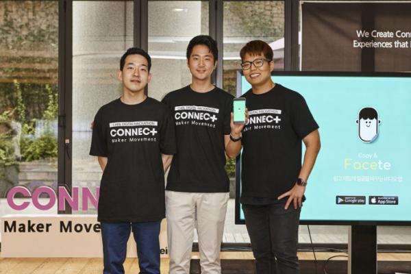▲제일기획 디지털 해커톤에서 딥 러닝 기술을 접목한 맞춤형 영상 합성 애플리케이션 '카피 앤 페이스트(Copy & Facete)'으로 우승을 차지한 '차가운 시선'팀.(사진제공=제일기획)