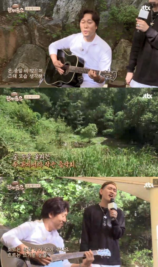 (출처=JTBC 캡쳐화면)