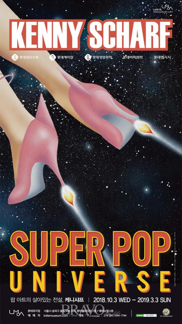 ▲'케니 샤프' 포스터